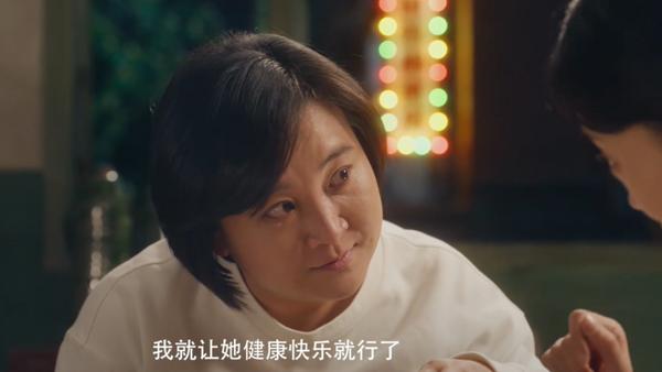 《你好李焕英》让人感动的不是故事,而是电影背后贾玲的良苦用心