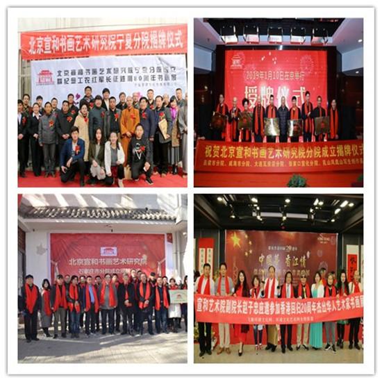 回顾2020飞驰环球文化传播集团文化系列活动之十九