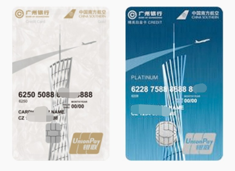 南航联名信用卡哪个性价比最高?