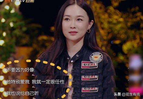 从耀眼女星到幸福小女人,嫁给杜江的霍思燕,才是小说最甜女主
