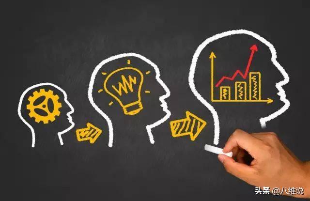 好的教育,是培养孩子面向未来的能力,那未来到底需要什么能力?