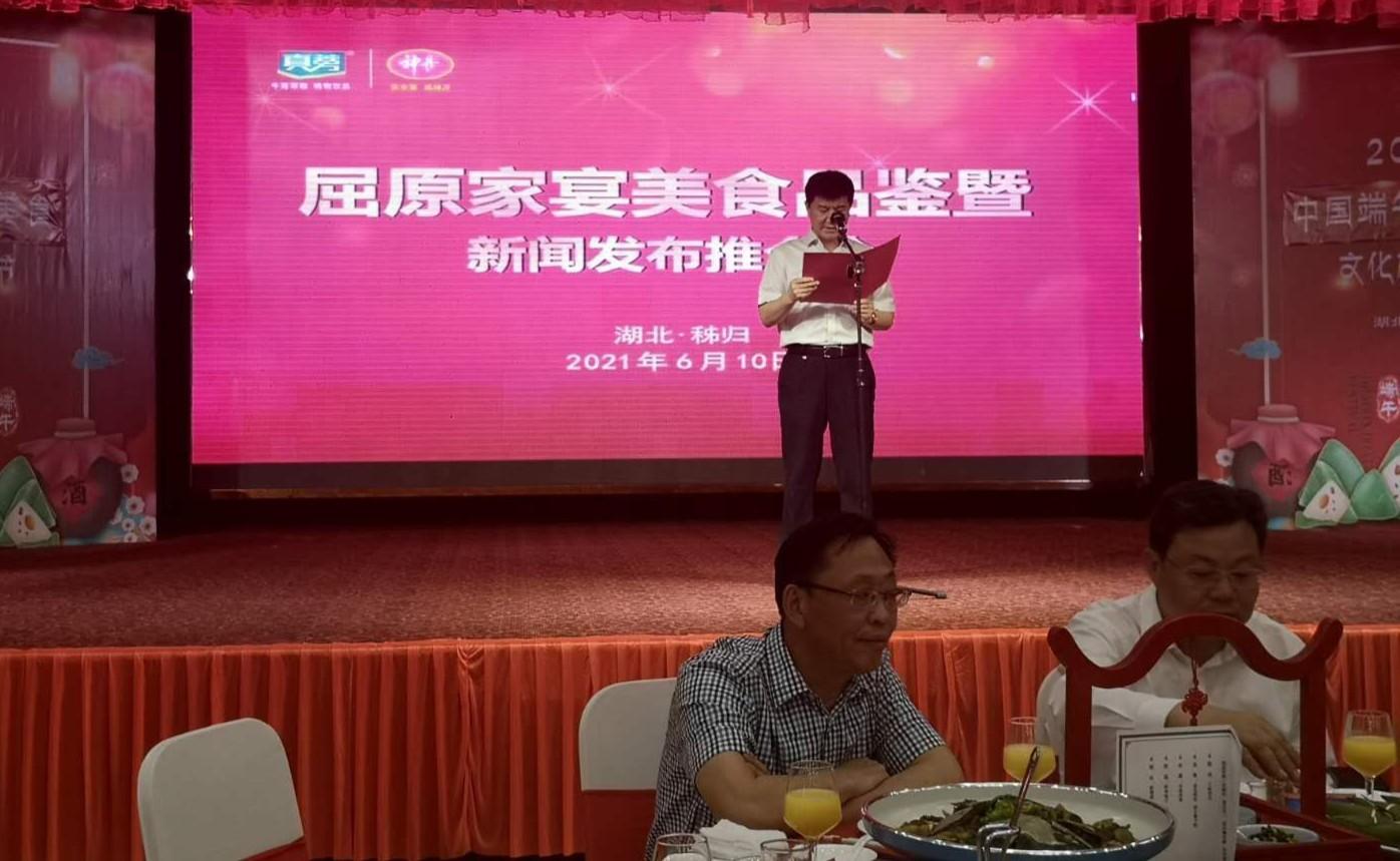 """2021端午美食旅游节闭幕""""牛蒡杯""""CHA中国美食烹饪赛成功举办"""