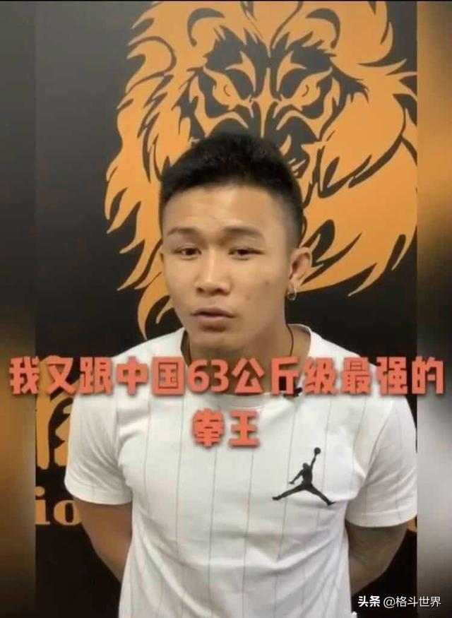不败泰拳王苏帕杰又胜了,16场对华不败战绩,你怎么看?