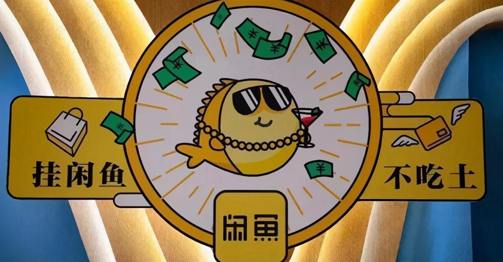 """闲鱼啥都卖?60万欠条""""挂卖""""40万,""""烂账""""都被谁收去了?"""