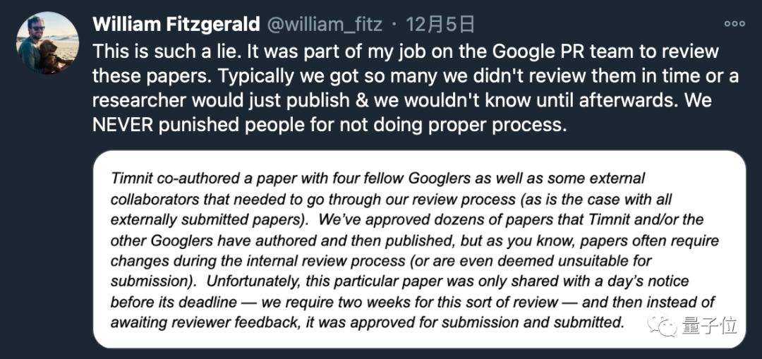 谷歌AI负责人Jeff Dean解雇Gebru,引起轩然大波