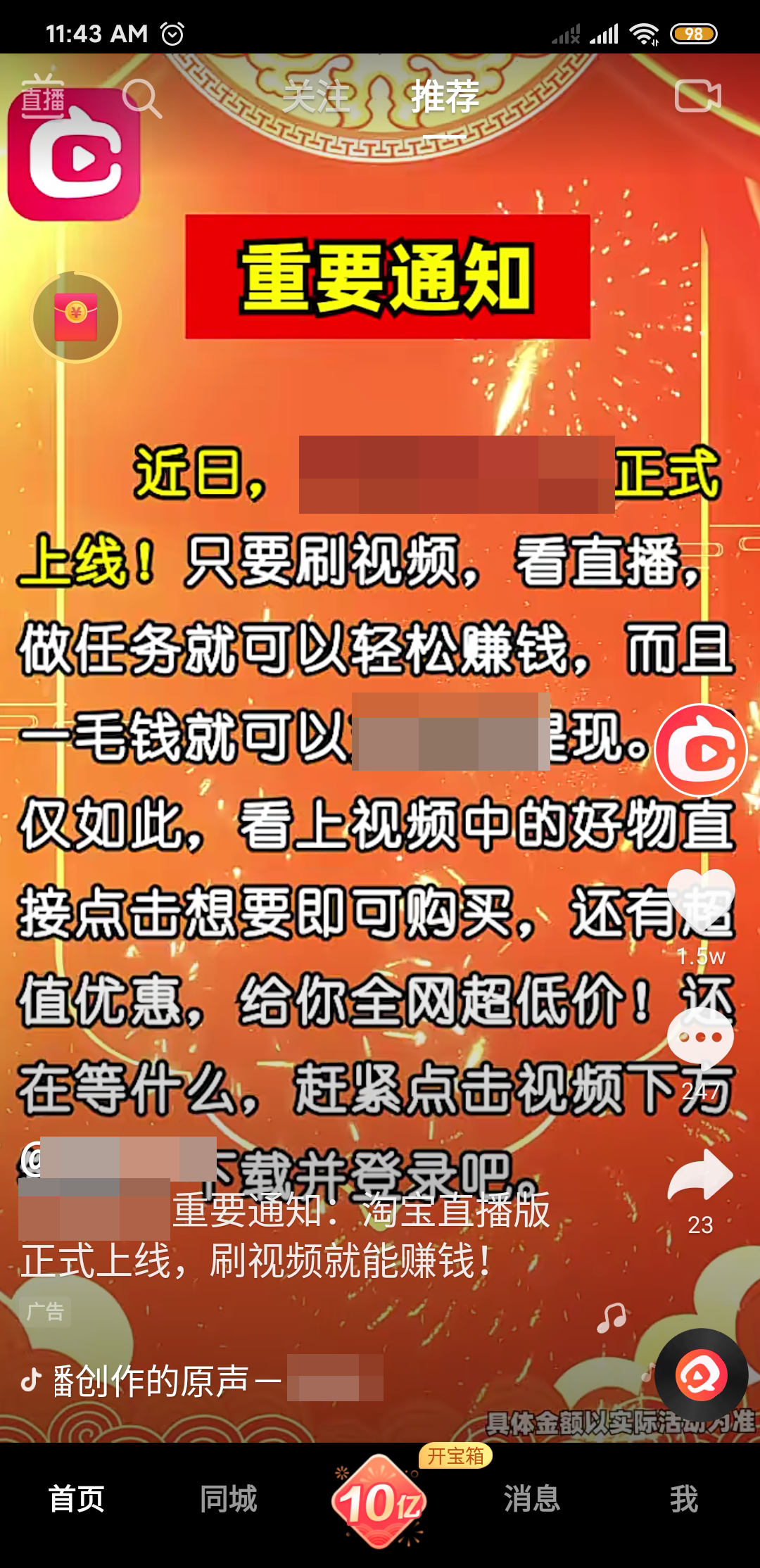 小米手机春晚节目卡顿解释