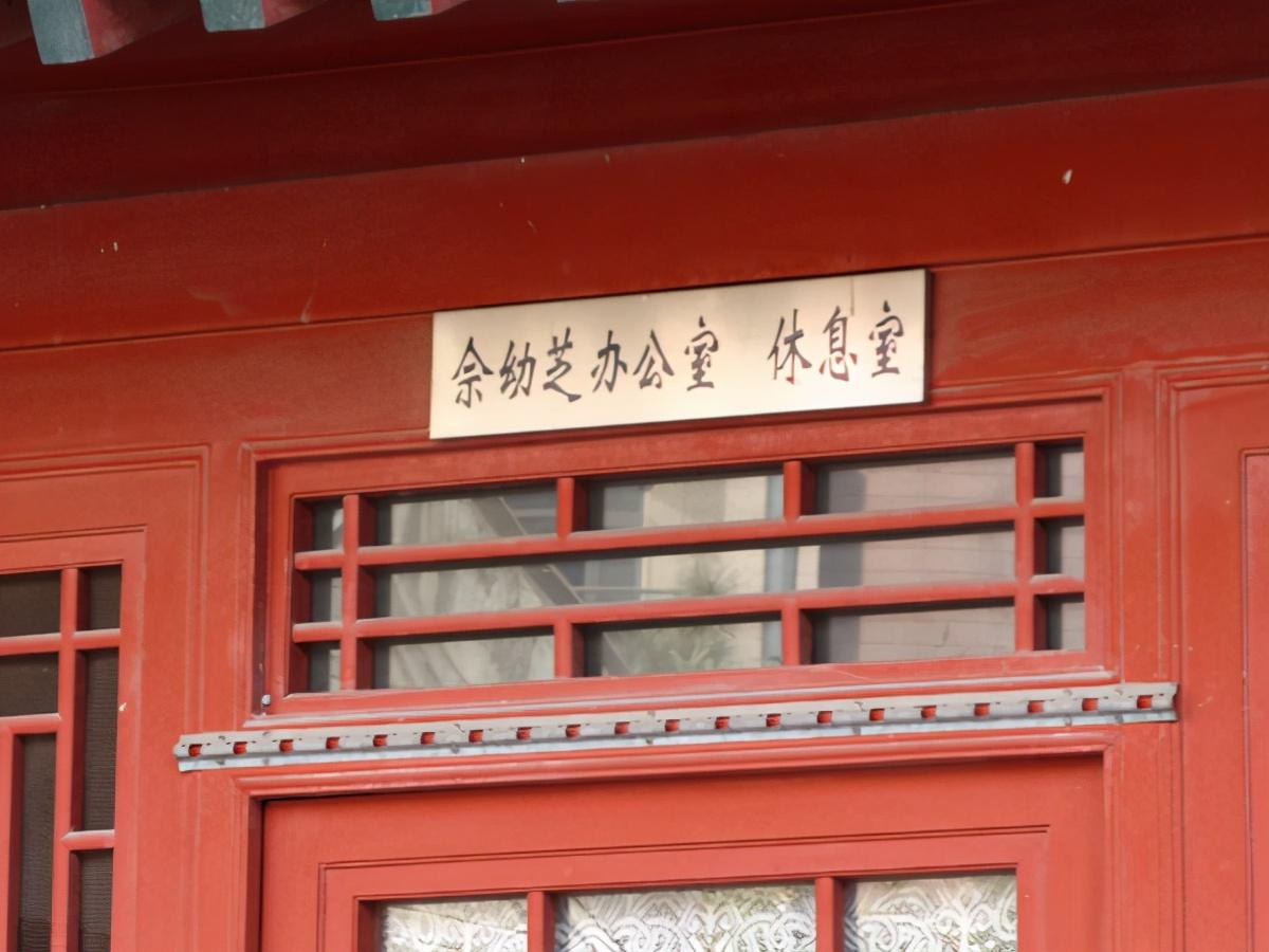 最后一个守墓人走了,守护名将袁崇焕390年,了不起的佘家人