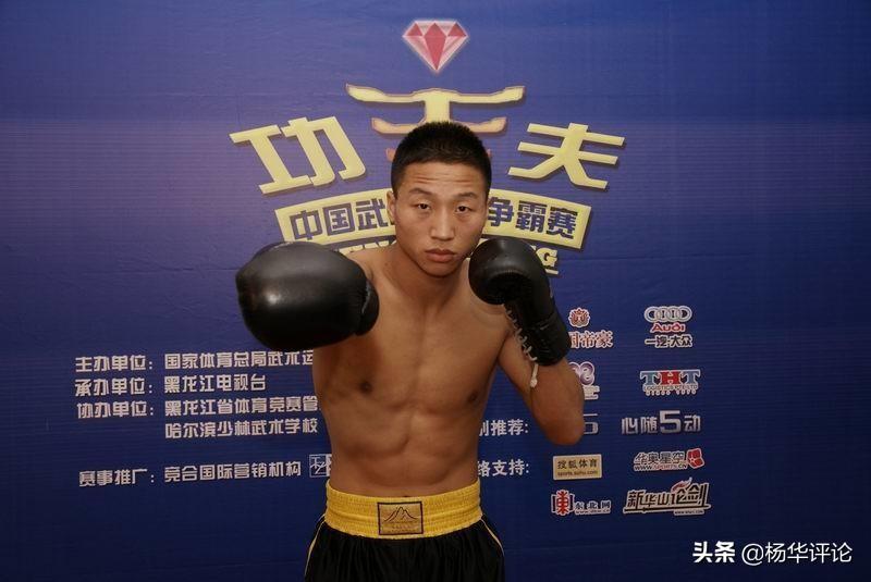 中国散打遭遇质疑,武协该放大内高手出来,证明UFC并非高不可攀
