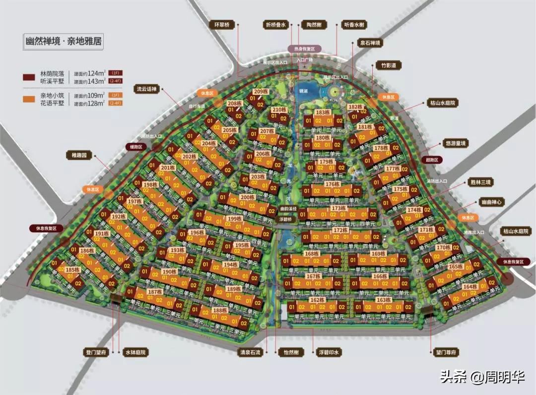 惠州龙光城楼盘平均地价300元/平,房价均价15500元