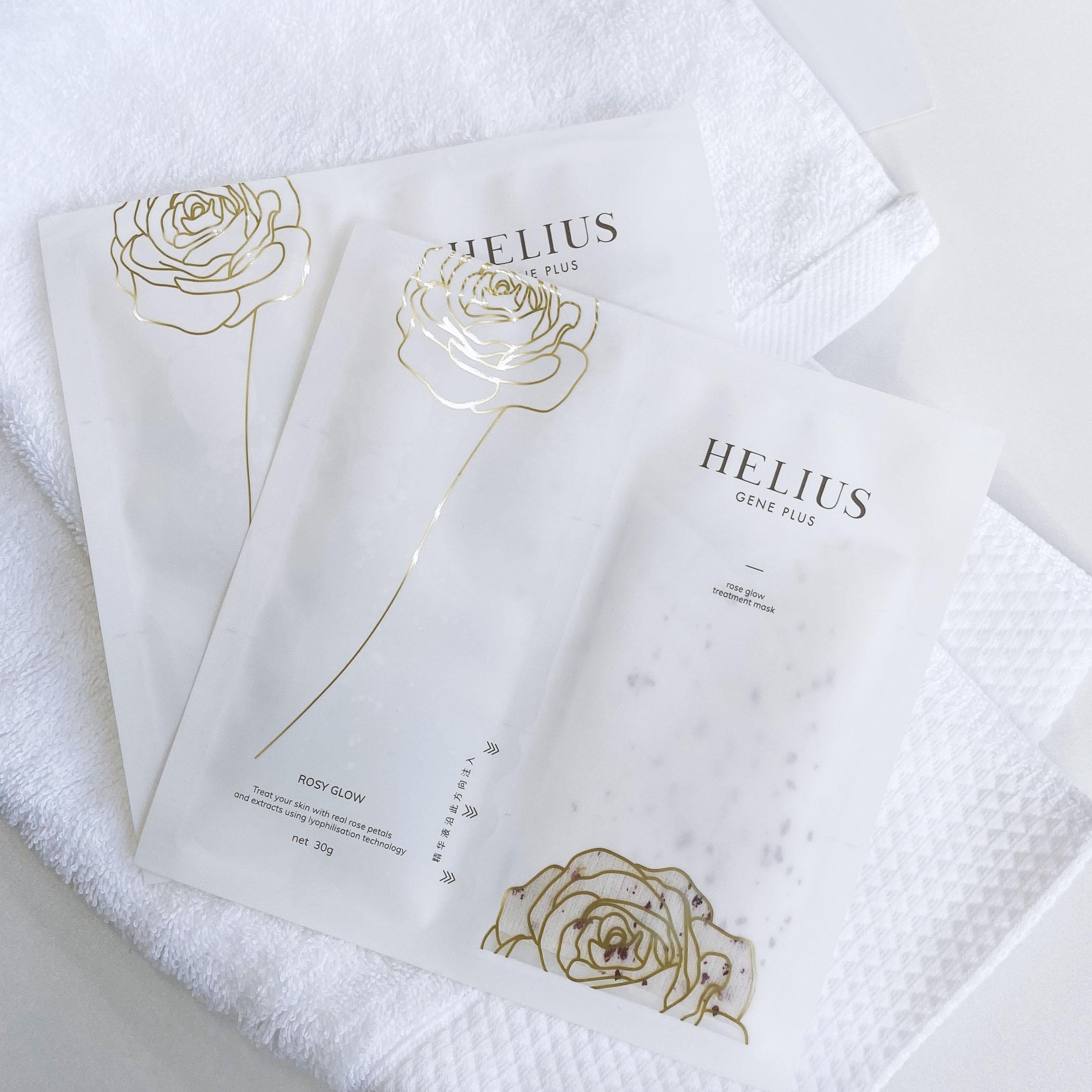 美白面膜推荐:HELIUS赫丽尔斯玫瑰面膜