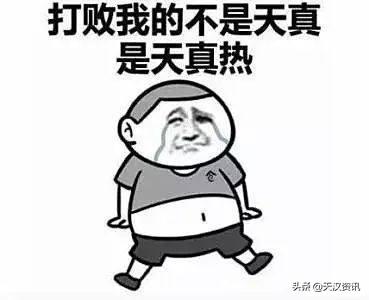 高温来袭!汉中这些地方直冲35℃+