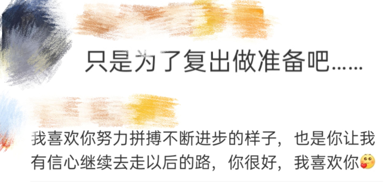 23岁女团成员喻言道歉!曾因不当言论,被央视和湖南台接连打码