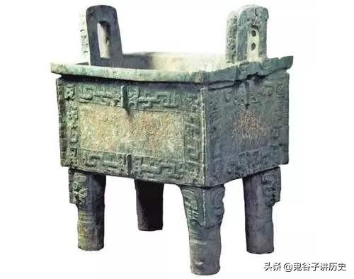 中国古代史 上(可打印,建议收藏)