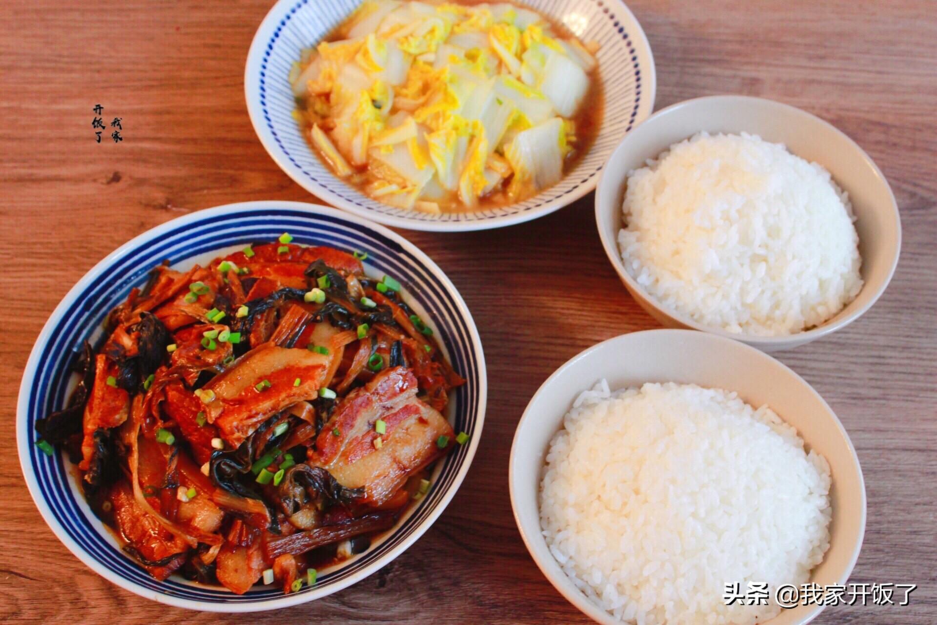 我家一周的午餐,没有大鱼大肉,每道菜都很合胃口,顿顿不重样 午餐 第2张