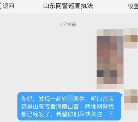 河北邢台未成年少女,疑遭5人轮奸性侵曝光,令人心痛