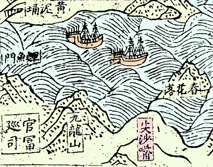 叶德平:繁荣一时的官富场,康熙一道禁令,香港盐业从此由盛转衰