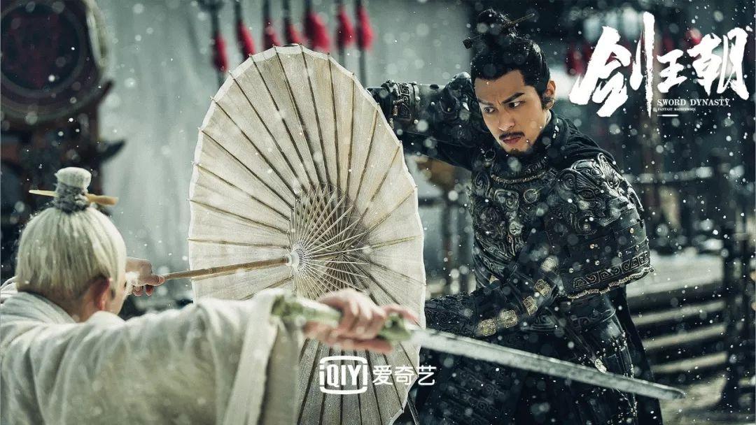 爱奇艺打造传统武侠剧,《剑王朝》越追越上头
