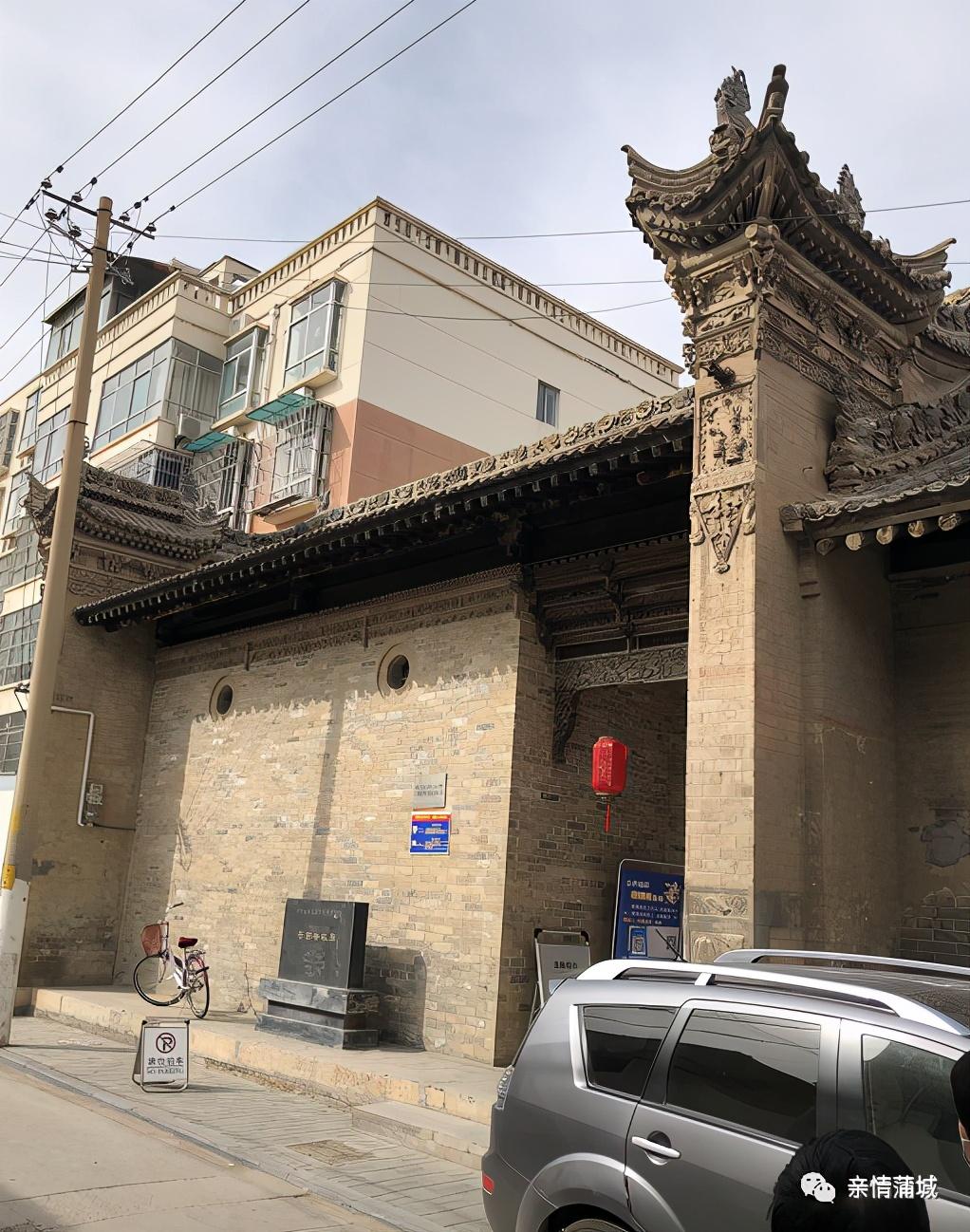 蒲城民国将领岳西峰