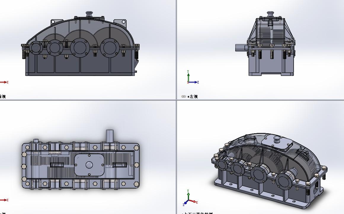 hpgi三级圆柱直齿轮减速箱3D图纸 Solidworks设计