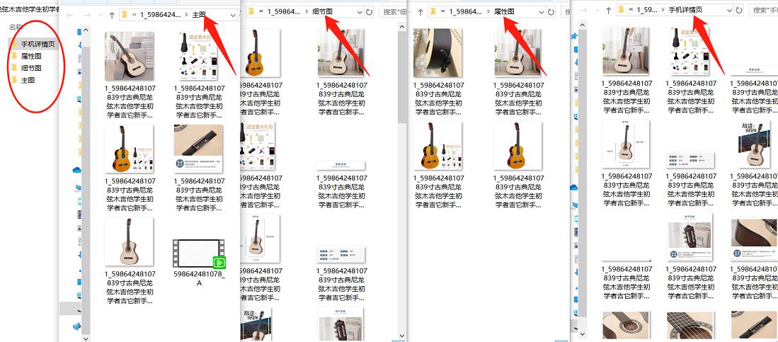 快速批量下载YUPOO相册图片,一键保存淘宝、又拍的高清图片