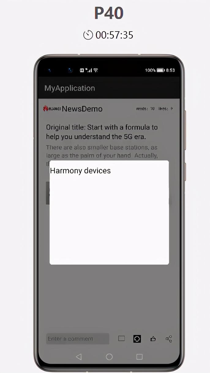 解密鸿蒙HarmonyOS核心优势——分布式开发