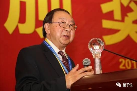 高光荣教授逝世:开创数据流体系结构,新中国首位MIT计算机博士