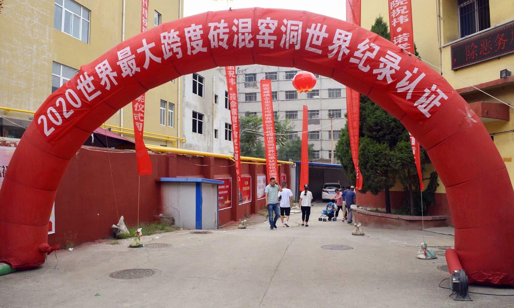 赵文剑珍宝馆:为铜川旅游业增添一个新亮点