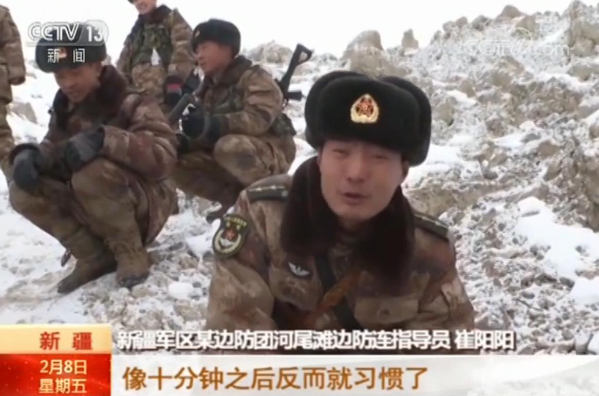 新疆边防官兵:大年初一 踏上海拔5000米的风雪巡逻路