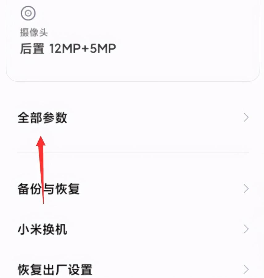 红米手机开发者选项在哪里(红米手机卡慢一招解决)
