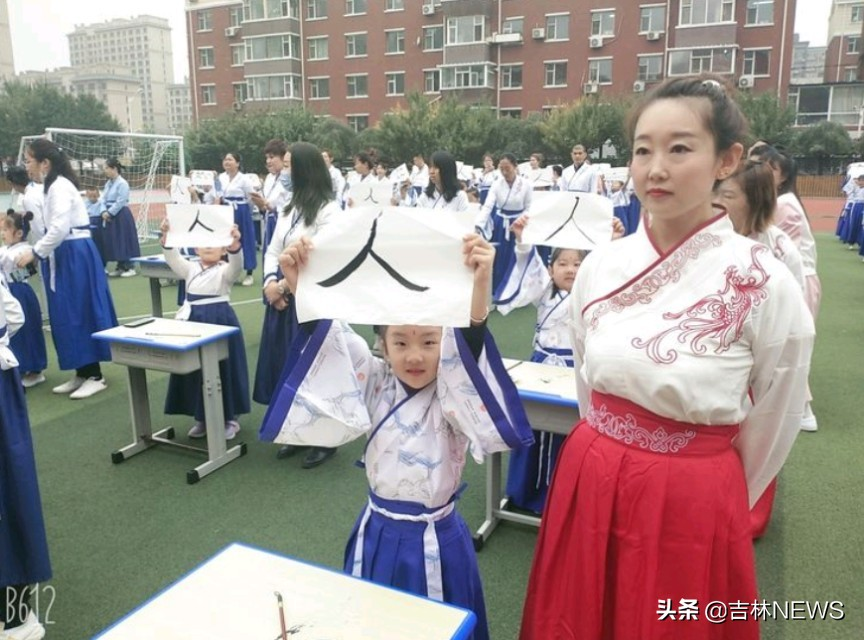 长春二道区教育系统举行纪念孔子诞辰2571周年活动