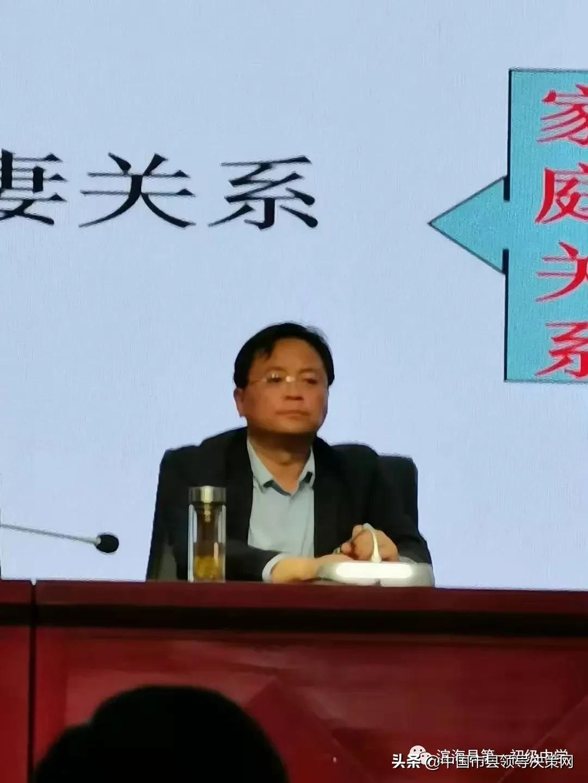 照亮心灵守护健康—江苏滨海县第一初级中学举办心理健康教育讲座