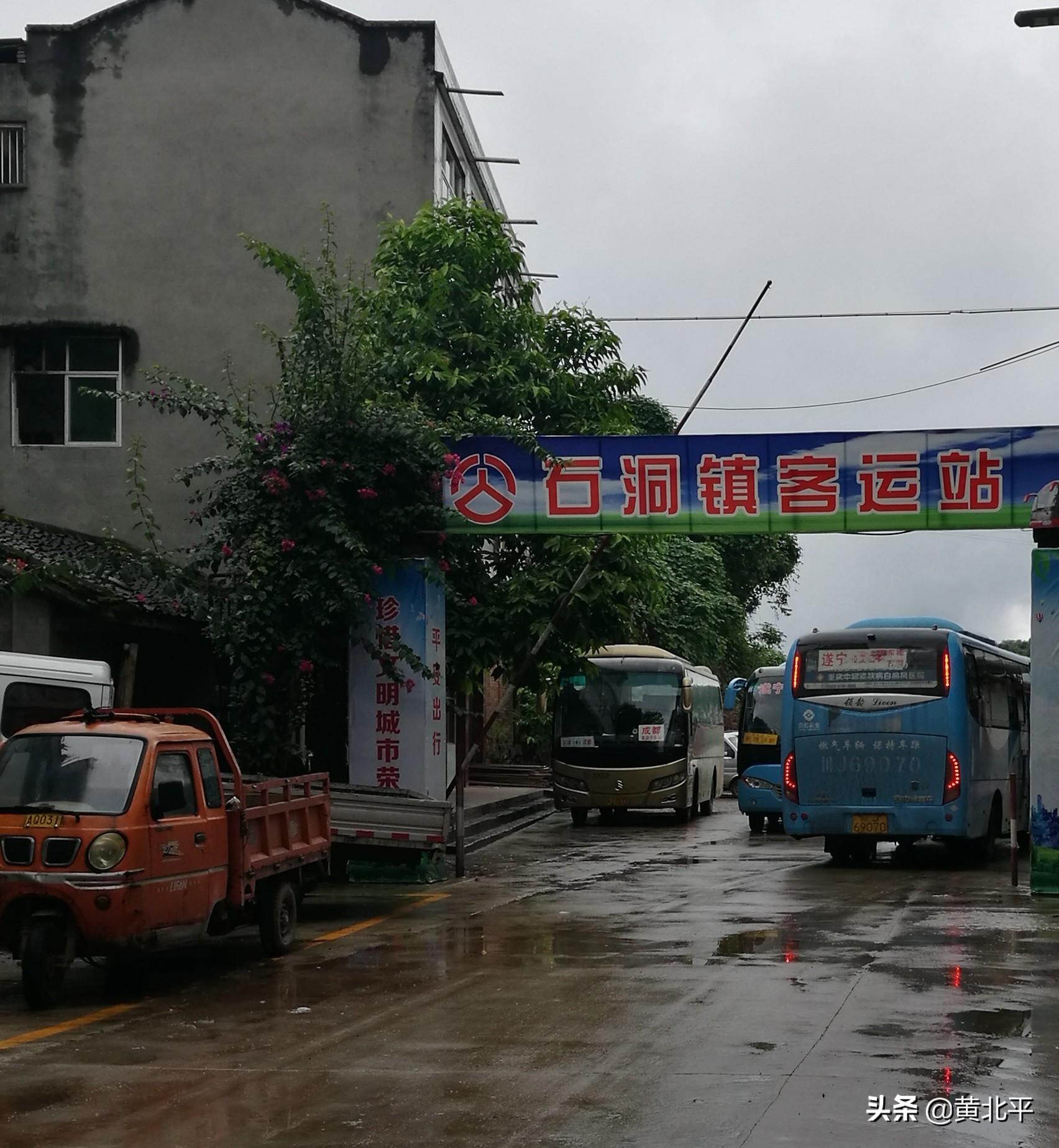 四川省遂宁市安居区石洞镇