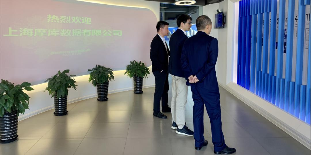 摩贝与中国首家云计算上市企业UCloud优刻得签署合作协议