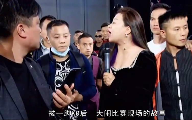 网红跨界搏击被姚红刚KO后,网红娇妻当场发飙:为啥不打假拳?