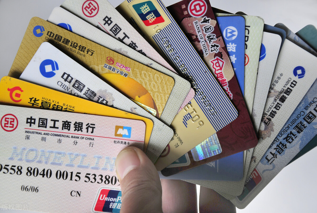 信用卡必须了解的九大冷知识