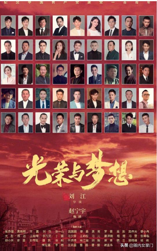 豆瓣8.8分以上好剧接连不断,中国电视剧是要彻底觉醒了?