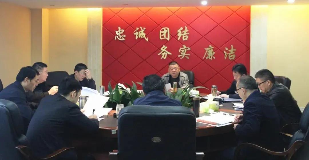 重庆各级检察机关深入学习贯彻全市检察长会议精神(一)