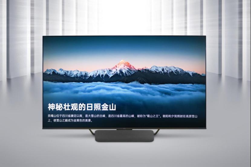 高颜值更智能 OPPO智能电视S1/R1图赏