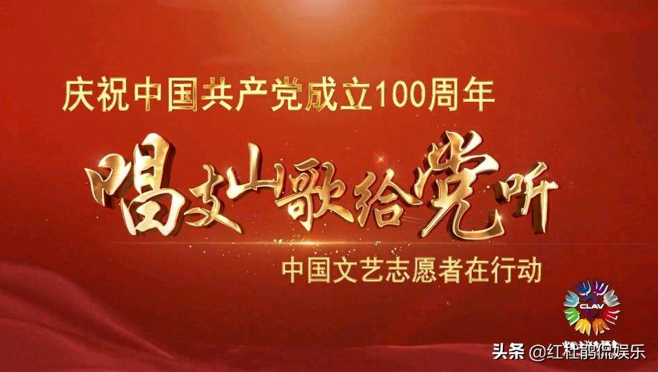 110位明星出镜文艺志愿者宣传片,大部分人素颜,贾玲胖出新高度