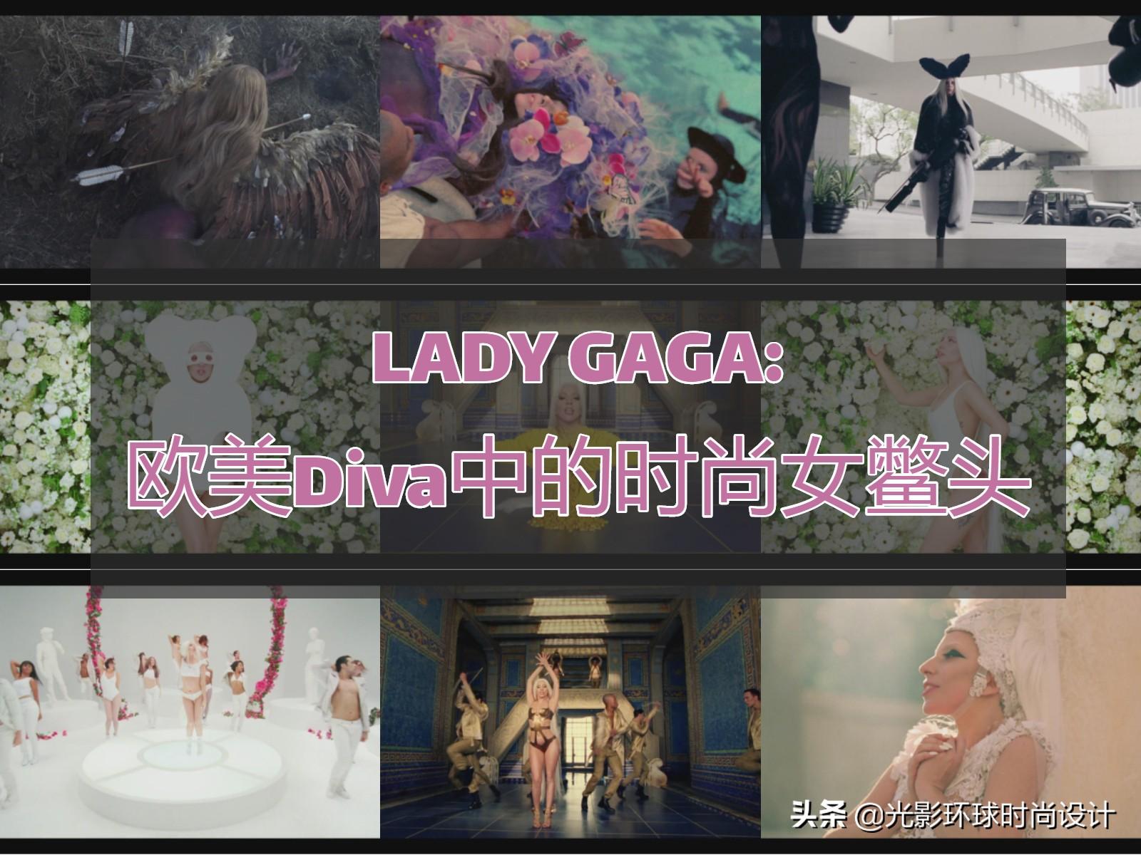 LADY GAGA:欧美Diva中的时尚女鳖头