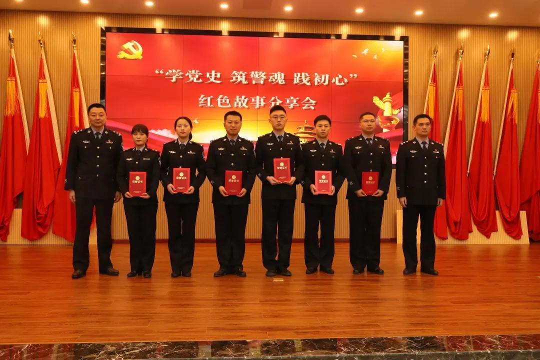 江苏射阳县公安局组织开展红色故事分享会活动