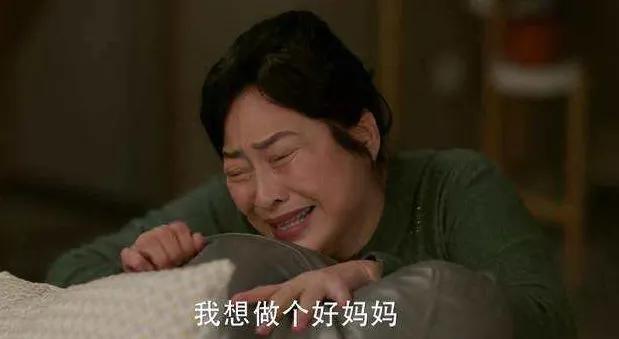 《爱的厘米》徐秀兰:无微不至的爱,只会把孩子越推越远