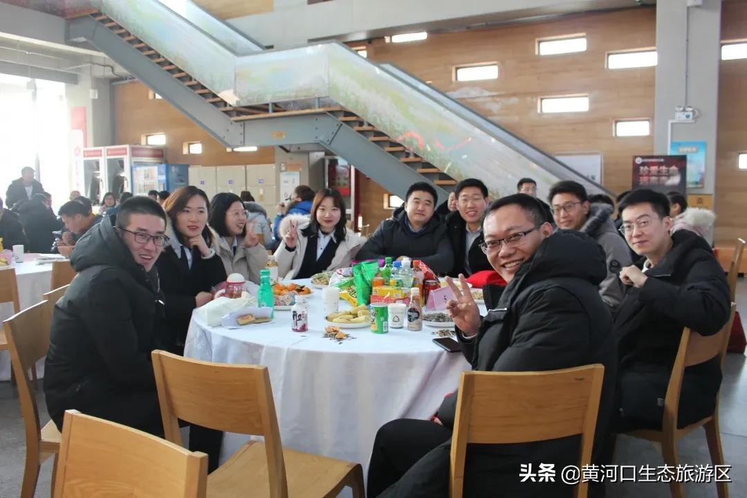 """黄河口生态旅游区举办""""相信自己 相信明天""""元旦茶话会"""
