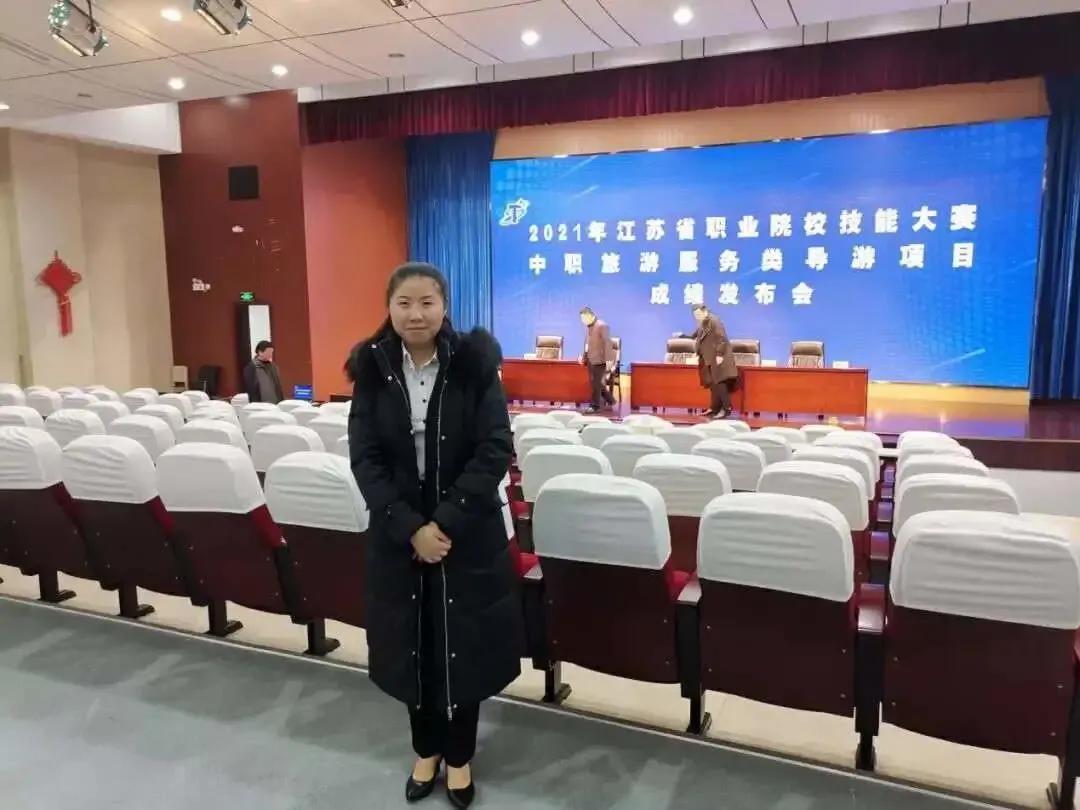 喜报——江苏建湖中专薛磊老师在省技能大赛中喜摘铜牌