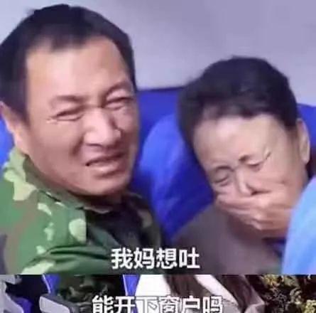 京东为广告再次道歉,为什么道歉还要分两次?