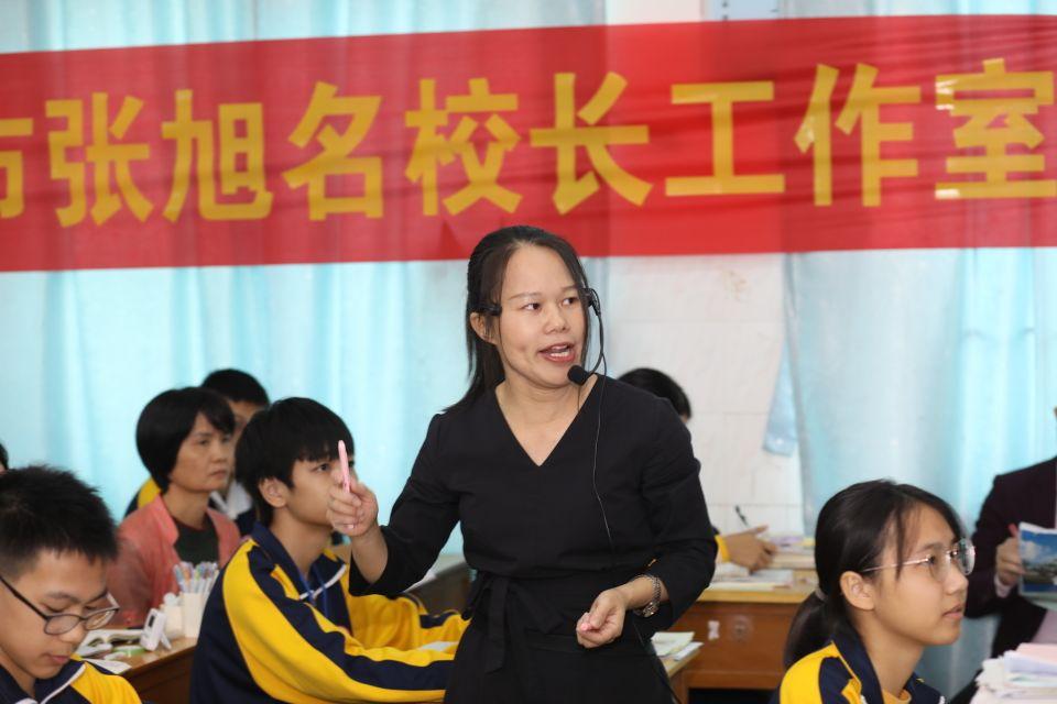 廉江中学|省市名校长、名师、名班主任工作室送教青平中学
