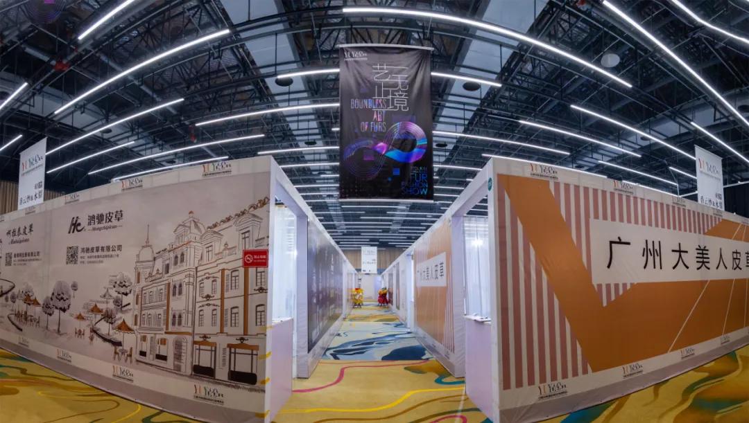 """""""艺无止境""""——2021中国(余姚)国际裘皮时装博览会圆满闭幕"""