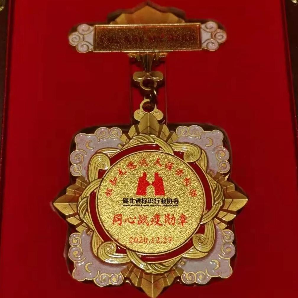 易凱聽到慈善義賣會集結號,有幸分享英雄城市的勛章令