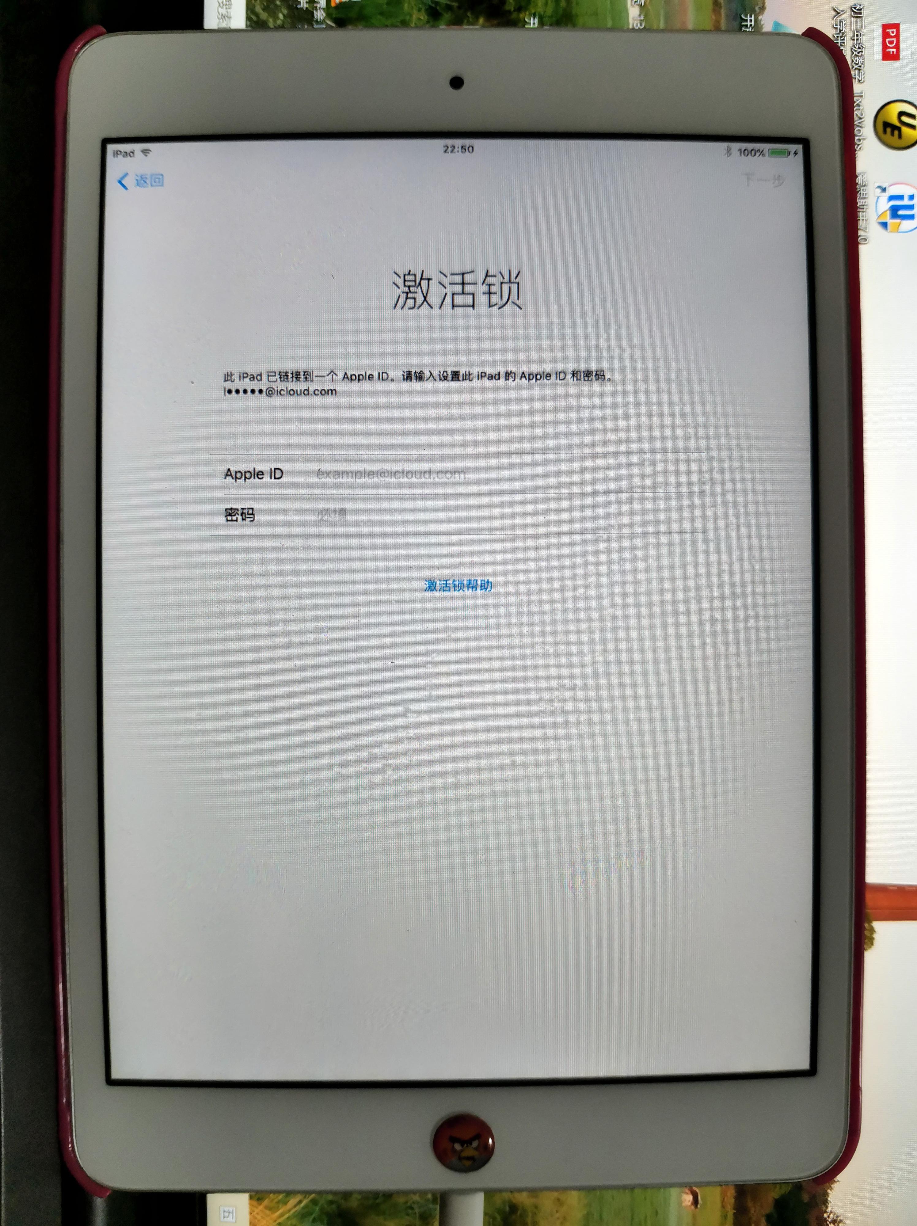 a1432是mini几代(苹果a1432回收价)