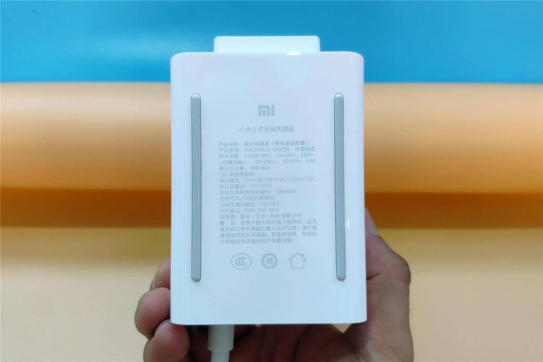 全能充电种草:小米立式无线充插座,方便的同时提升家居整洁